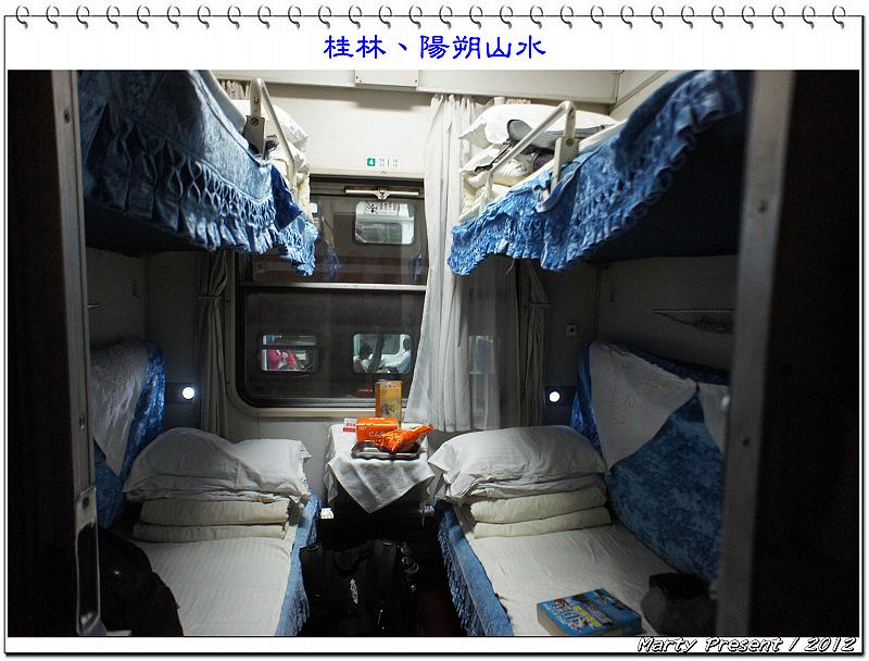 [桂林]漓江漂流、陽朔西街、印象劉三姐