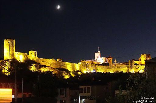 Zamek Rabati