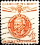 USA 1961 Champions of Liberty Mahatma Gandhi