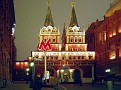Moscow - night walk