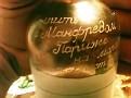 Высокой доказательство бутылка Сергея :-)