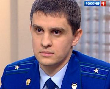 Денис Штундер. Кадр телеканала Россия 1