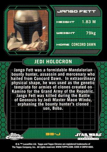 Chrome Perspectives Jedi vs  Sith #33J (2)