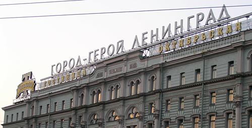 Решила продолжить с фотографиями из России здесь